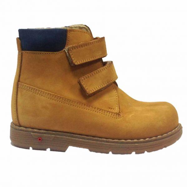 Ботинки Dr. Mymi желтые К265.1