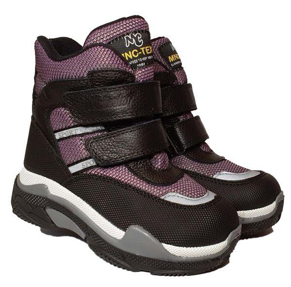 Ботинки Minicolor Сиреневые 2590-10