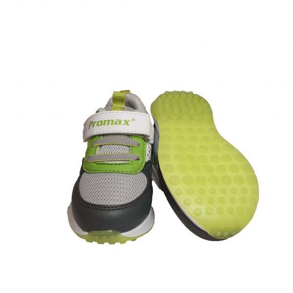 Кроссовки Promax светло-серые светящиеся