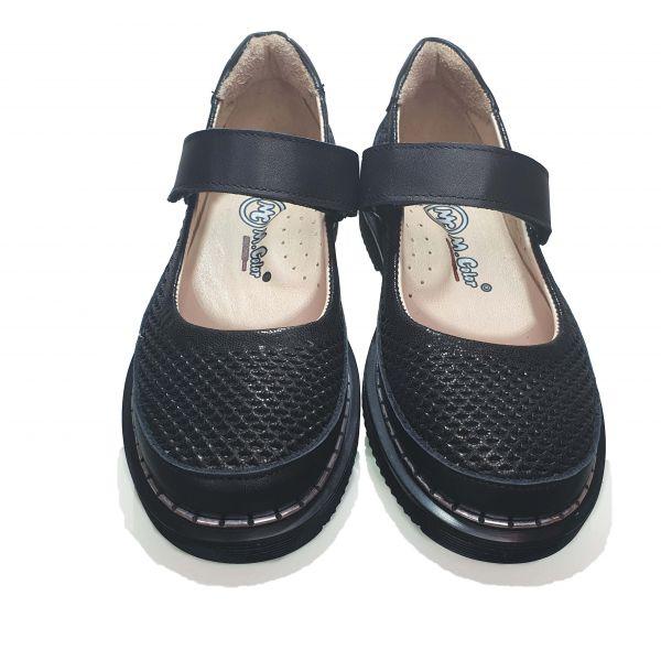 Туфли Tunel коричневые с боковыми молниями