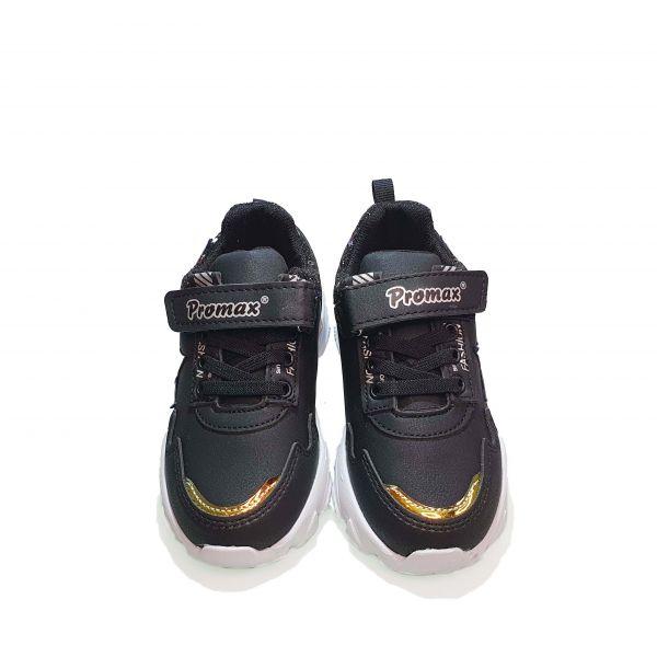 Кроссовки  Promax черные с золотой звездой 1651.04