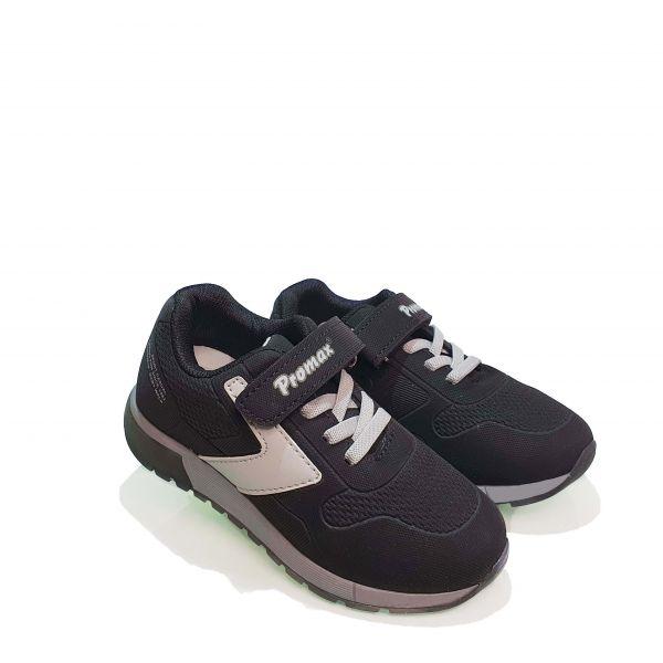 Кроссовки  Promax черные с серой полосой 501-1