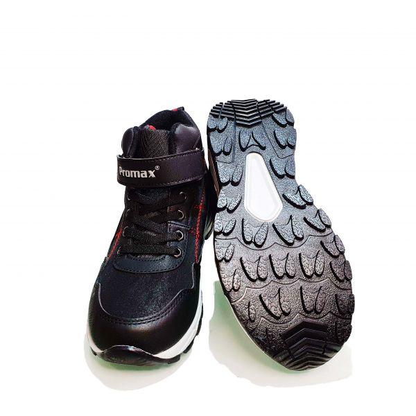 Кроссовки  Promax черные на серой подошве 1725-2