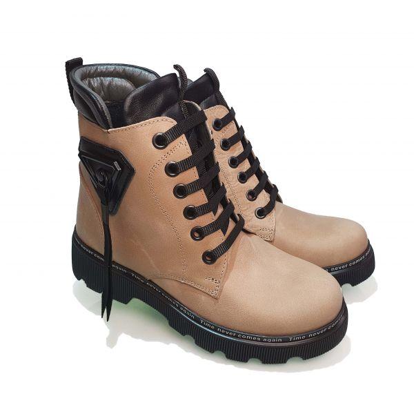 Ботинки  Minicolor бежевые с подвеской 262408
