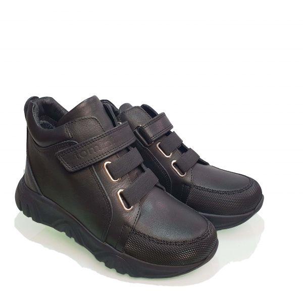 Ботинки Tomini черные с резинкой 131