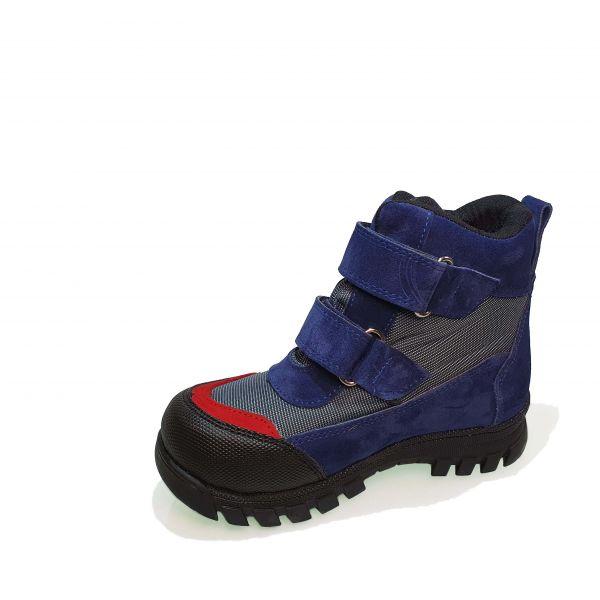 Ботинки Panda синие с серыми вставками 011