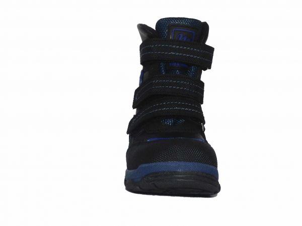 Сапоги Minimen  синие 1736-63-8В