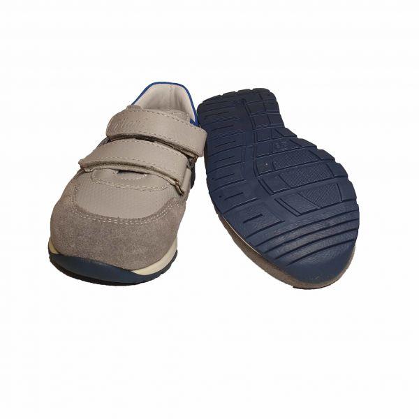 Кроссовки Tiflani серые с цветными вставками