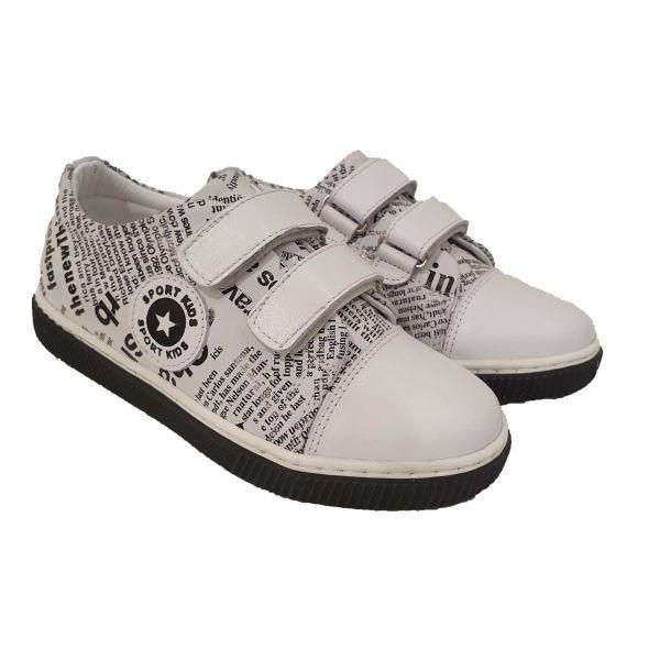 Кроссовки  PANDA белые с газетным принтом