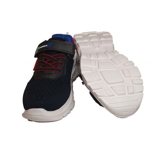Кроссовки Promax темно-синие